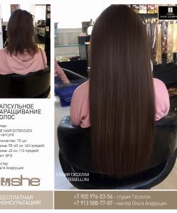 gallery-do_posle-hair1