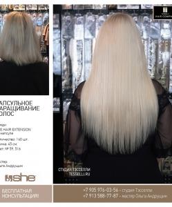gallery-do_posle-hair4
