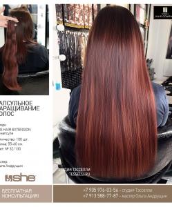 gallery-do_posle-hair6