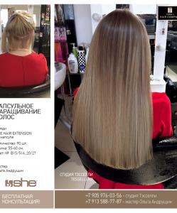 gallery-do_posle-hair7