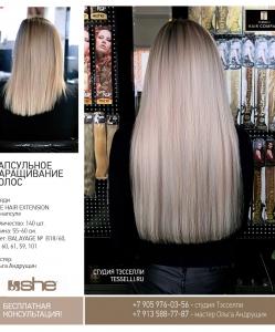 gallery-do_posle-hair8