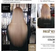 gallery-hair-ex_001