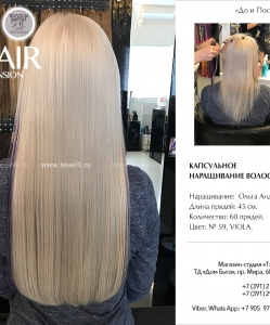 hair-ext-tesselli-01