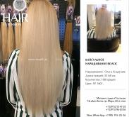 hair-ext-tesselli-02