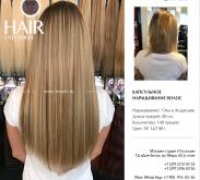 hair-ext-tesselli-03