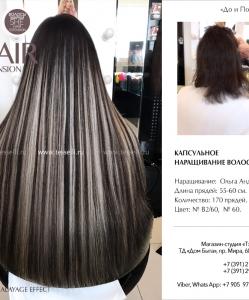 hair-ext-tesselli-04