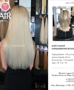 hair-ext-tesselli-06