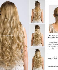 hair-ext-tesselli-07