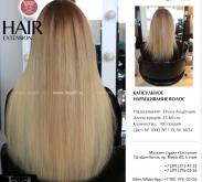 hair-ext-tesselli-08