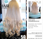 hair-ext-tesselli-09