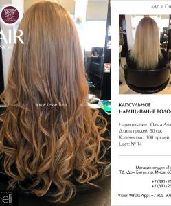 hair-ext-tesselli-10