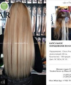 hair-ext-tesselli-11