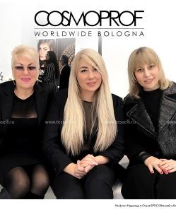 galiery-cosmoprof-tesselli-2