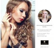 gallery-photo-hair-1