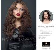 gallery-photo-hair-10