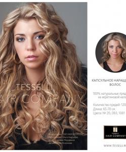 gallery-photo-hair-14