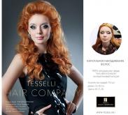 gallery-photo-hair-18