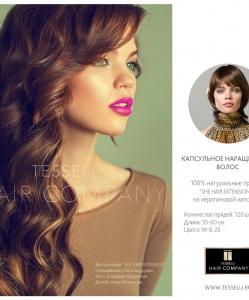gallery-photo-hair-19