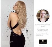 gallery-photo-hair-2