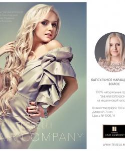 gallery-photo-hair-20