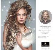 gallery-photo-hair-22