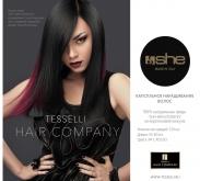 gallery-photo-hair-25