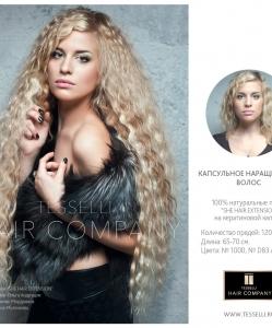 gallery-photo-hair-3