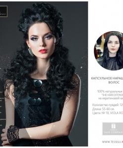 gallery-photo-hair-31
