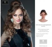 gallery-photo-hair-32