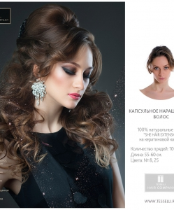 gallery-photo-hair-33