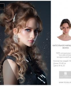 gallery-photo-hair-34