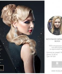 gallery-photo-hair-35