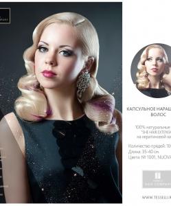 gallery-photo-hair-36