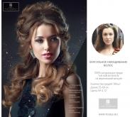 gallery-photo-hair-37