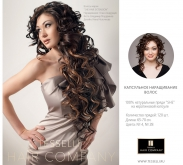 gallery-photo-hair-6
