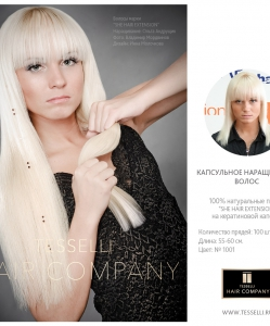 gallery-photo-hair-7
