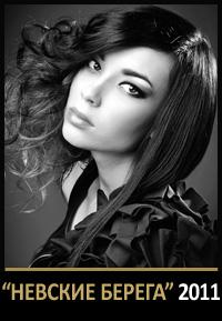Коллекция причёсок Руслана Татьянина