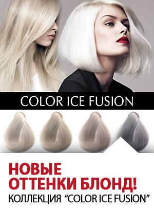 Коллекция новых, холодных оттенков блонд