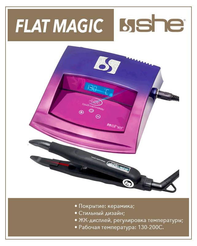 FLATMAGIC аппарат для капсульного наращивания волос