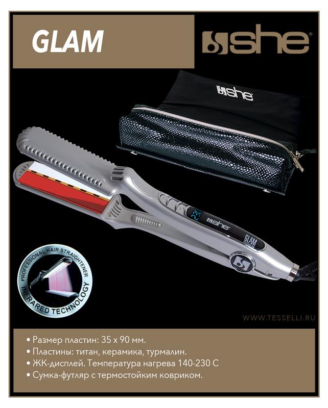 GLAM утюжок для выпрямления волос