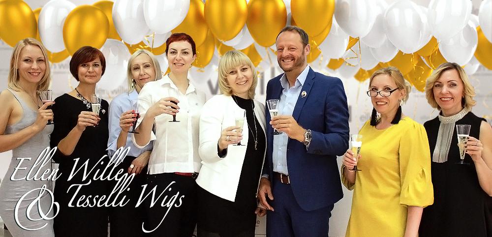Салон париков Тэсселли Wigs и Ellen Wille