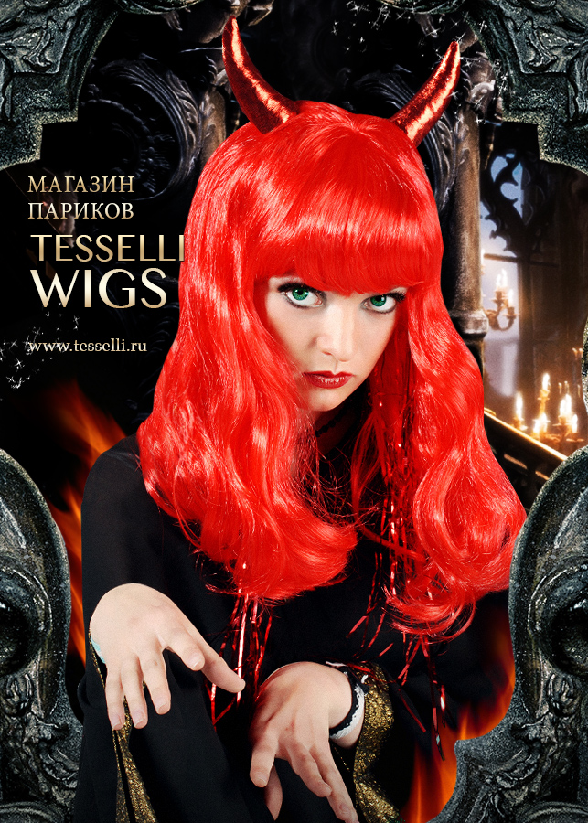 парик карнавальный: длинный, красный