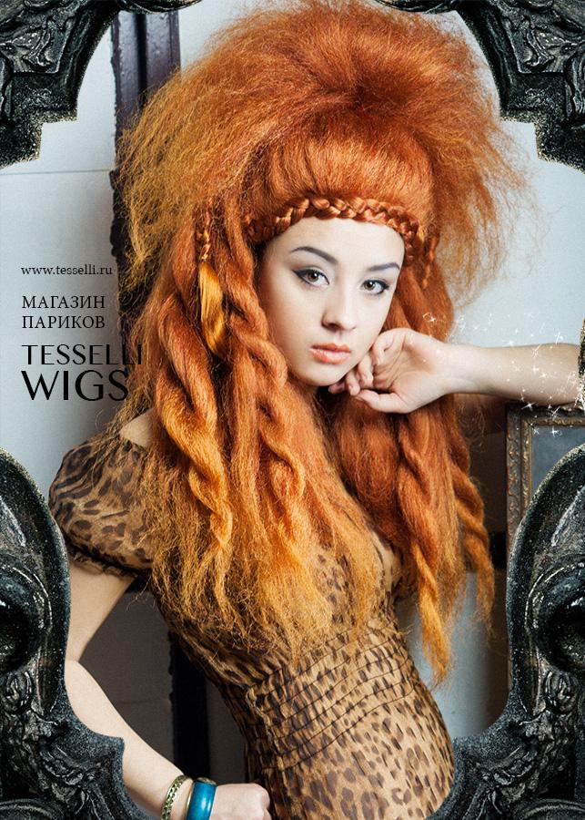 парик карнавальный: каре, блестящий