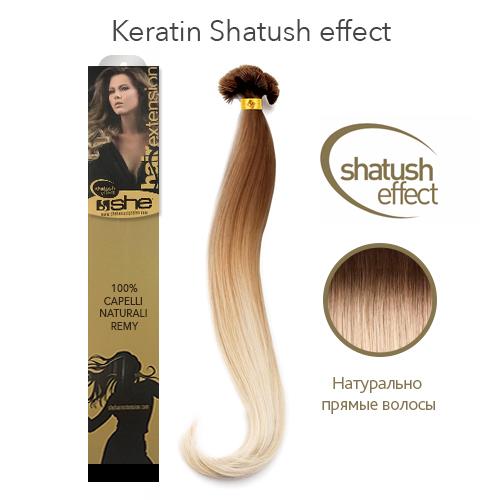 Прямые волосы на кератиновой капсуле окрашивание шатуш