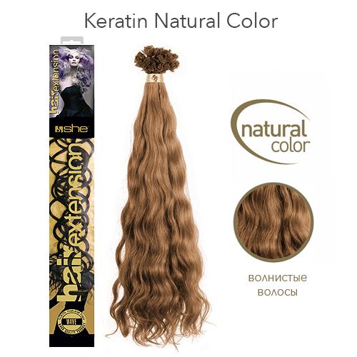 Волнистые волосы на кератиновой капсуле для наращивания