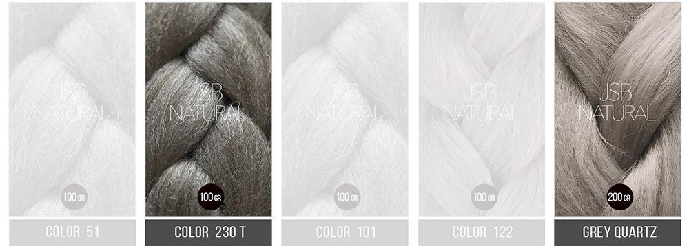 Афроматериал натуральные цвета