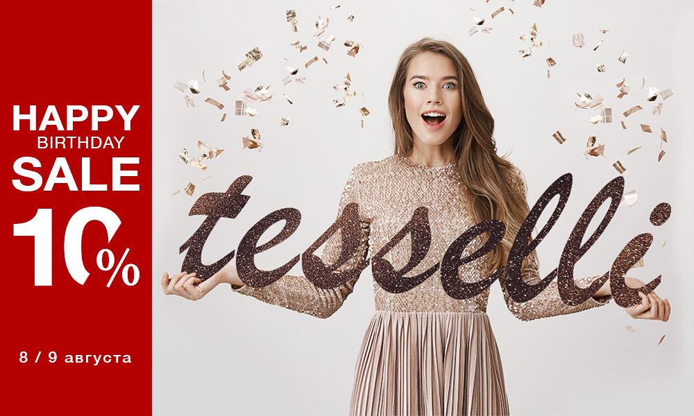 TESSELLI HAIR EXTENSION